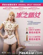 I, Tonya (2017) (Blu-ray) (Original Uncut Version) (Hong Kong Version)