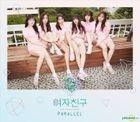 GFriend Mini Album Vol. 5 - PARALLEL (Whisper Version)