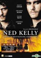 Ned Kelly (DVD) (Hong Kong Version)