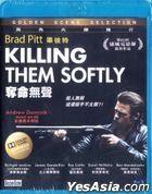 Killing Them Softly (2012) (Blu-ray) (Hong Kong Version)