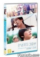 Our 30 Minute Sessions (DVD) (Korea Version)