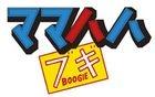 Mamahaha Boogie Box (DVD) (Boxset) (End) (Japan Version)