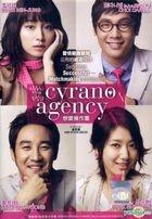 Cyrano Agency (DVD) (English Subtitled) (Malaysia Version)