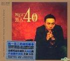 Men at 40 (China Version)
