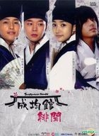 Sungkyunkwan Scandal (DVD) (End) (Multi-audio) (KBS TV Drama) (Taiwan Version)