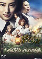 The Promised Neverland (2020) (DVD) (Standard Edition) (Japan Version)