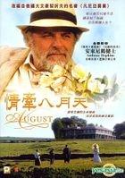 August (Hong Kong Version)