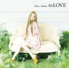 to Love (Normal Edition)(Japan Version)