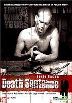 Death Sentence (DVD) (Hong Kong Version)