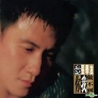 忘記你我做不到 (Vinyl LP) (台湾珍藏盤) (限量編號版) - 張學友