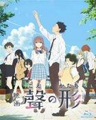 電影 聲之形 (Blu-ray) (普通版)(日本版)