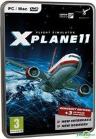 Flight Simulator X-Plane 11 (Mac/PC) (英文版) (DVD 版)
