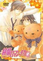 Junjo Romantica (DVD) (Vol.2) (Animation) (Normal Edition) (Japan Version)