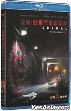 Spiral: From the Book of Saw (2021) (Blu-ray) (Hong Kong Version)