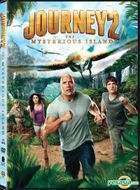 The Mysterious Island (2012) (DVD) (Hong Kong Version)