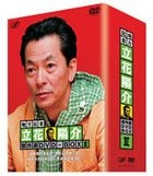 CHIHOU KISHA TACHIBANA YOUSUKE KESSAKU SEN DVD-BOX 4 (Japan Version)