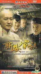 Xin An Family (H-DVD) (End) (China Version)