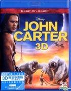 John Carter (2012) (Blu-ray) (2D + 3D) (Hong Kong Version)