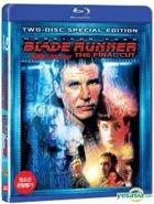 Blade Runner Final Cut (Blu-ray) (2-Disc) (Korea Version)