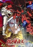 Mobile Suit Gundam Unicorn (DVD) (Vol.2 - The Red Comet) (English Subtitled) (Japan Version)
