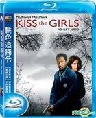 Kiss The Girls (1997) (Blu-ray) (Taiwan Version)