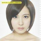 Kimi ga Ano Hi Waratteita Imi wo. (Normal Edition)(Japan Version)