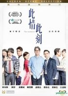 The Moment (2016) (DVD) (Hong Kong Version)