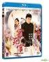 Justice, My Foot! (1992) (Blu-ray) (Hong Kong Version)