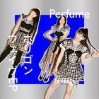 Polygon Wave EP (Normal Edition) (Japan Version)