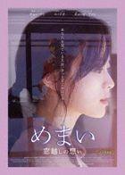 Vertigo  (DVD) (Japan Version)