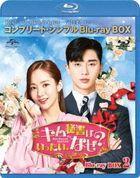 What's Wrong With Secretary Kim  (Blu-ray) (Box 2) (Japan Version)