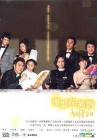 Pure Pumpkin Flower (DVD) (Multi-audio) (SBS TV Drama) (Taiwan Version)