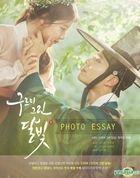 Love in the Moonlight Photo Essay (KBS TV Drama)