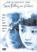 Snow Falling On Ceders (DVD) (First Press Limited Edition) (Japan Version)