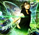 TV Anime Accel World OP : Chase the world (Normal Edition)(Japan Version)