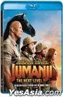 Jumanji: The Next Level (2019) (Blu-ray) (Hong Kong Version)