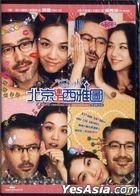 Finding Mr. Right (2013) (DVD) (Hong Kong Version)