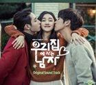 Sweet Stranger and Me OST (KBS Drama)