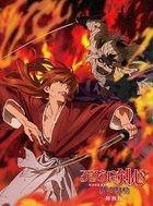 Rurouni Kenshin: Shin Kyoto-Hen (Blu-ray) (Special Edition) (Japan Version)