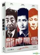 City On Fire (Blu-ray) (Scanavo Full Slip Limited Edition) (Korea Version)