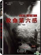 Fatal Intuition (2015) (DVD) (Taiwan Version)