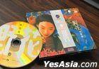 Wildflower (MQA 24K Gold CD)