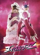 Nuigulumar Z (DVD+CD) (First Press Limited Edition)(Japan Version)