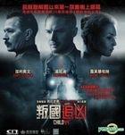Child 44 (2015) (VCD) (Hong Kong Version)