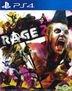 Rage 2 (Asian Chinese Version)