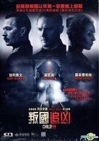 Child 44 (2015) (DVD) (Hong Kong Version)