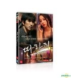 The Outsider: Mean Streets (DVD) (Korea Version)