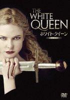The White Queen DVD Box (Japan Version)
