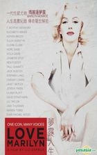 Love, Marilyn (2012) (DVD) (Hong Kong Version)