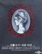2000-2010 Best Collection (2CD + Karaoke DVD)
